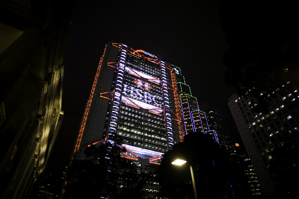 Hong Kong_00045