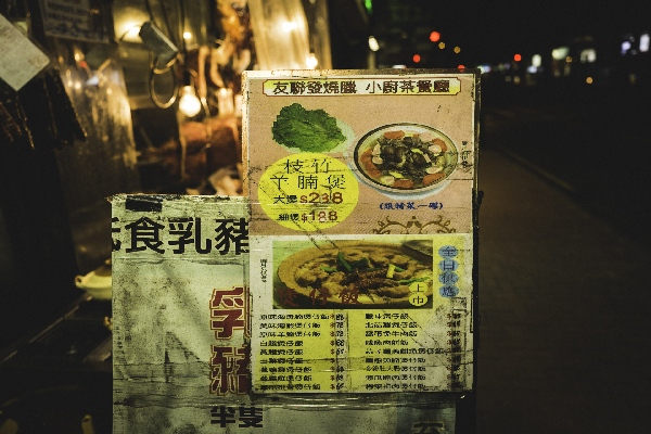 Hong Kong_00007